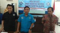 BNN Sumsel Tangkap 2 Oknum Polisi Positif Narkoba di Diskotek