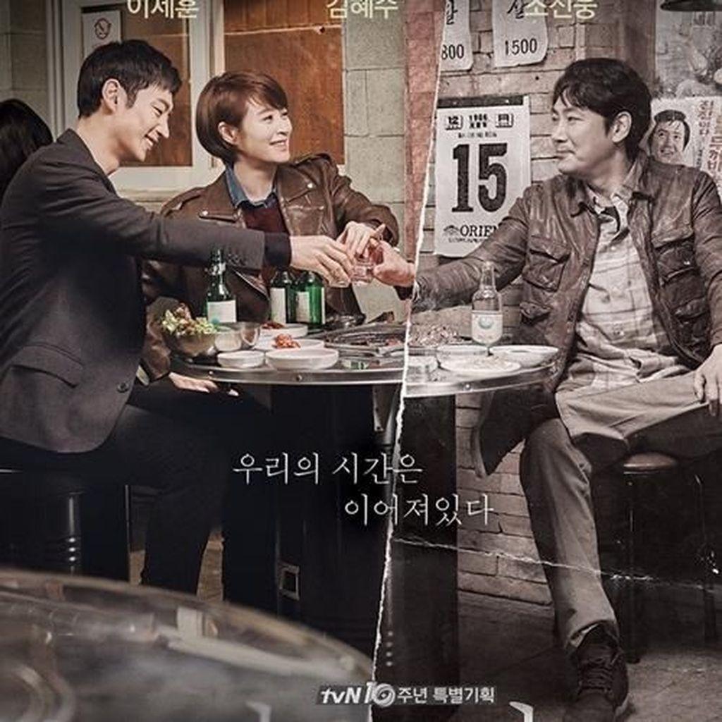 Tak Cuma Percintaan, Drama Korea Punya Genre Kriminal yang Wajib Tonton!