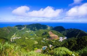 Cuma di Jepang, Desa di Dalam Kawah Gunung Berapi!