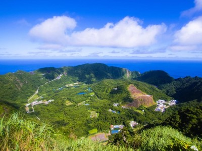 Foto: Desa di Dalam Kawah Gunung Berapi Jepang