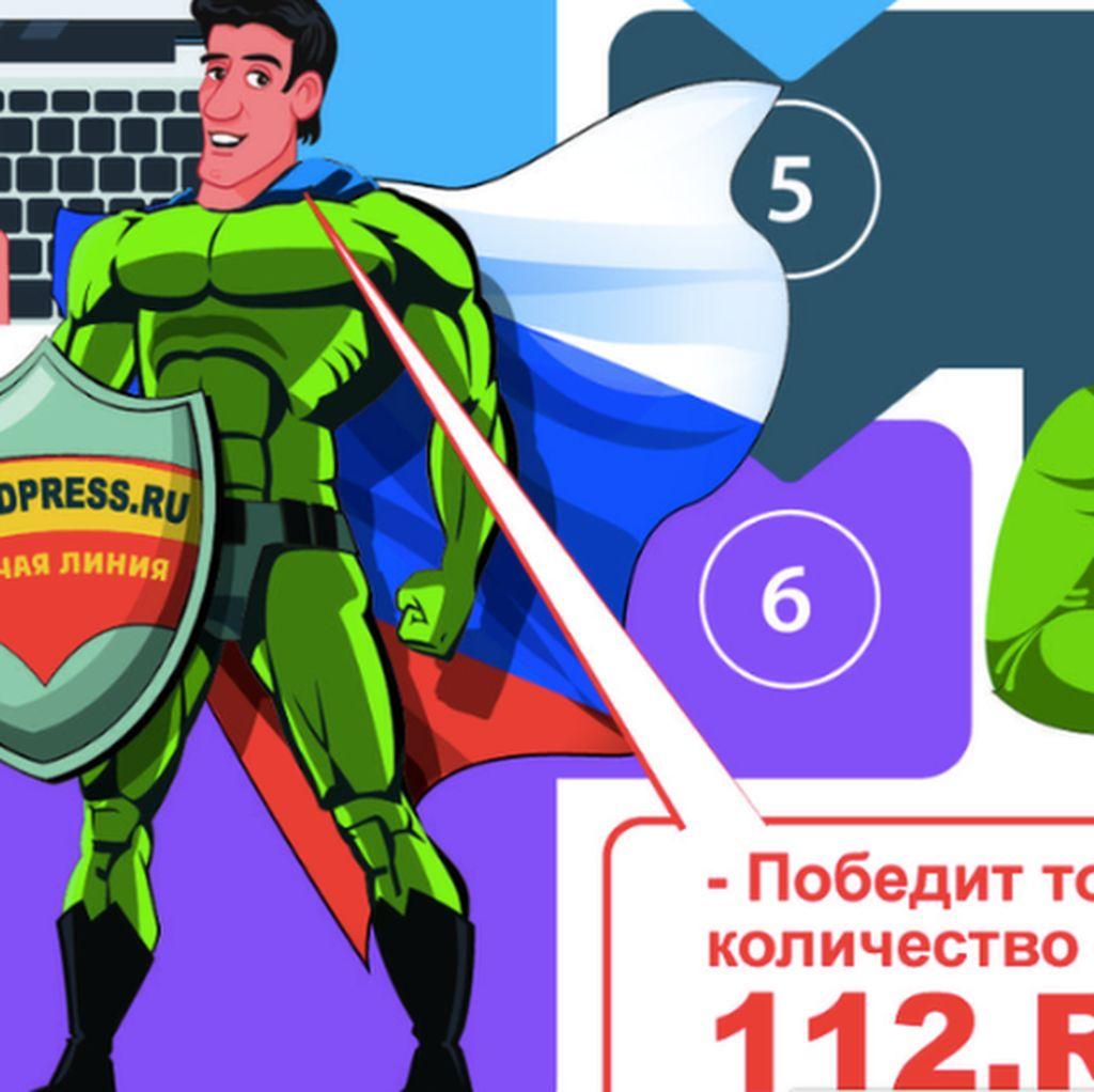 Rusia Tawarkan Hadiah Bagi Pelapor Konten Ekstremis di Internet