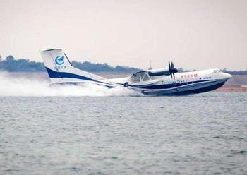 Penampakan Pesawat Amphibi Terbesar Dunia Punya China