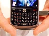 BlackBerry Jaya