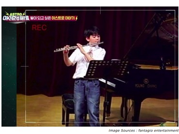 Cha Eun-woo juga sudah berbakat dari kecil di bidang musik. (Foto: fantagio entertainment via kpopmap)