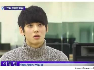 Pria kelahiran 30 Maret 1997 ini juga berprestasi lho dalam bidang pendidikan dan lancar berbahasa Inggris. (Foto: SBS via kpopmap)