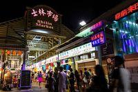 Shihlin Night Market.