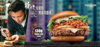 Penyanyi Ganteng Asal Hongkong Ini Bikin Menu Spesial untuk McDonald's