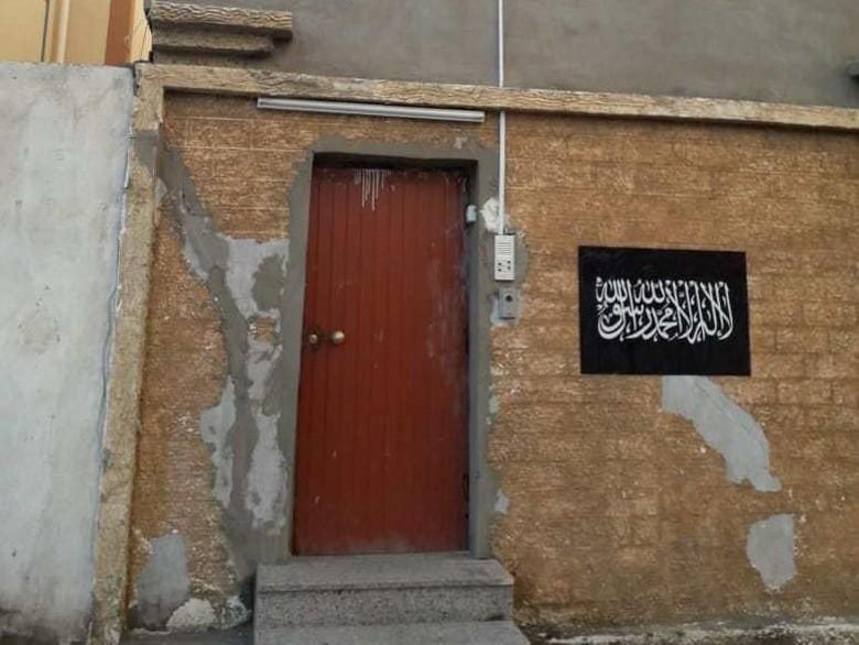 Viral Penampakan Bendera yang Diduga Dipasang di Kediaman Habib Rizieq