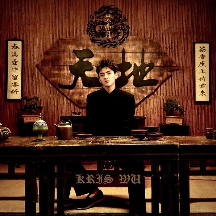 Bernama asli Wu Yi Fan, rapper kelahiran China ini berkebangsaan Kanada. Ia lahir di Guangzhou pada 6 November 1990. Foto: Istimewa