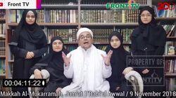 Video: Habib Rizieq Bicara Kasus yang Membuatnya Diperiksa di Saudi