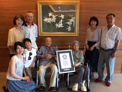 Masao dan Miyako raih rekor dunia sebagai pasangan tertua yang masih hidup