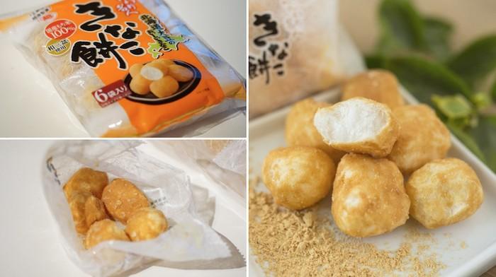 Coba tebak camilan apa ini? Ya, mochi! Tapi Kinako Mochi berbeda dibanding mochi biasa. Sebab bagian luarnya terasa renyah tapi lembut dan berongga dibagian dalam. Kemudain dilapisi kinako, bubuk yang dibuat dengan memanggang kedelai yang memberikan rasa manis. Foto: NextShark