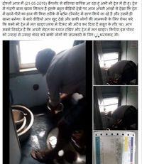 Hii..! Petugas Kereta Ini Cuci Peralatan Makan Dekat Lubang WC