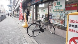 Orang Jepang dikenal dengan kebiasaan hidupnya yang sehat dan aktif. Buktinya, mereka hobi banget yang naik sepeda ke mana-mana!