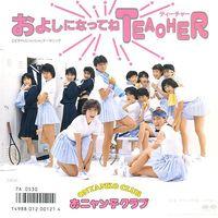 Prostitusi JK dan Gairah dari Seragam Sekolah Pendahulu AKB48