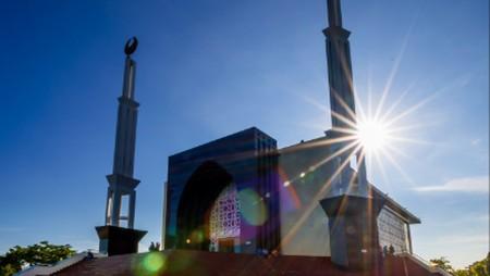 Islamic Center UAD