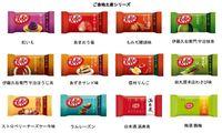 Ulang Tahun ke 45, Nestle Jepang Hadirkan 35 Rasa Kit Kat Terenak