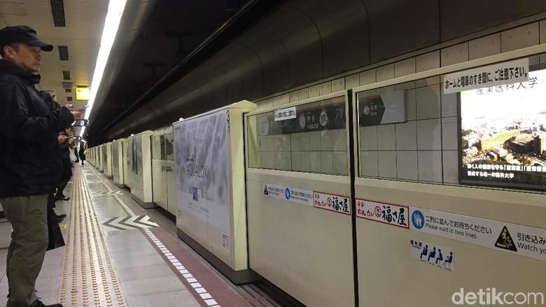 Stasiun Kereta di Jepang