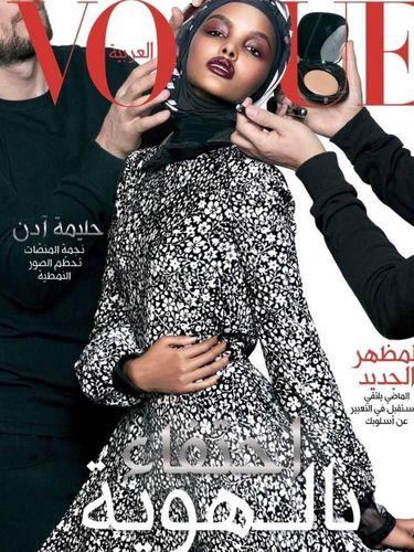Halima Aden Jadi Cover Majalah Dunia