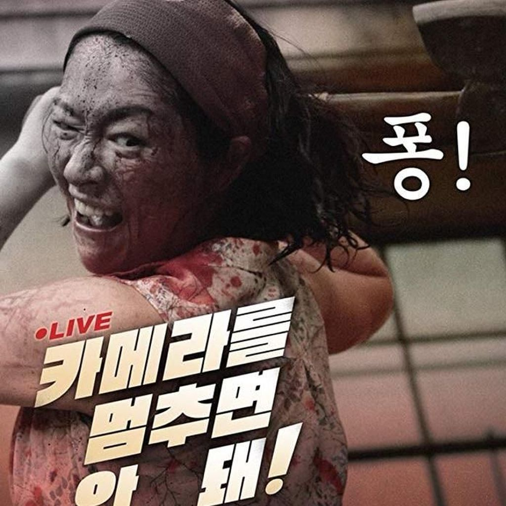 One Cut of the Dead: Film Zombie-Komedi Terbaik Dekade Ini