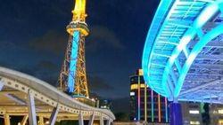Budaya Kota Nagoya Jepang yang Jarang Orang Ketahui