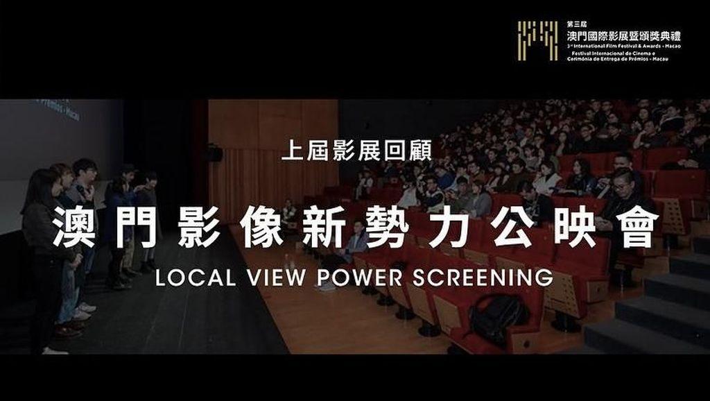 Penghargaan Kepada Sutradara Lokal di Festival Film Macau 2018