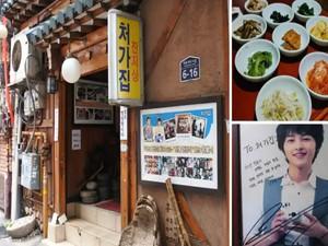 Kalau Lagi di Seoul Jangan Lupa Mampir ke 4 Resto Favorit Song Song Couple Ini
