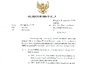 Sudah Antre di SPBU Bengkulu BBM Malah Habis