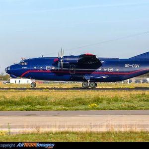 Yuk, Lihat Deretan Pesawat Antonov An-12BP Produksi Rusia