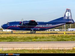 Melihat Deretan Pesawat Antonov An-12BP, Berapa Harganya?