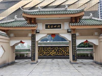 Masya Allah, Ada Masjid Tertua yang Indah di Chengdu