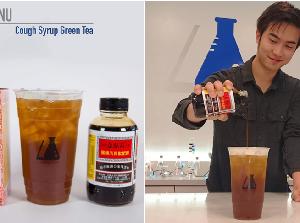 Sedang Tren di Amerika, Bubble Tea Dicampur Obat Batuk Ibu dan Anak
