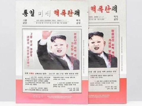 Unik Tapi Jadi Kontroversi, Ada Masker Wajah 'Nuklir' Kim Jong-un