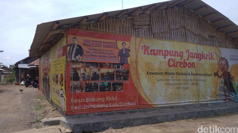 Lokasi budidaya jangkrik akhirnya menjadi wisata Kampung Jangkrik di Desa Bakung, Kecamatan Jamblang, Kabupaten Cirebon, Jawa Barat (Sudirman Wamad/detikTravel)