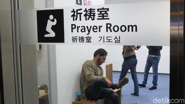 Alhamdulillah, Ada Musala Nyaman di Bandara Haneda Tokyo