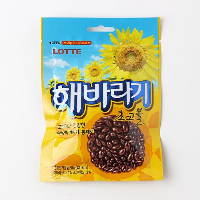 Biji bunga matahari ini dilapisi dengan cokelat yang manis. Tentu saja perpaduan kwaci dan cokelat sangat unik. Mau coba? Foto: Istimewa