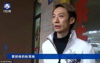 Gagal Capai Target, Karyawan Salon Ini Dipaksa Makan Ratusan Cabe dan Bawang