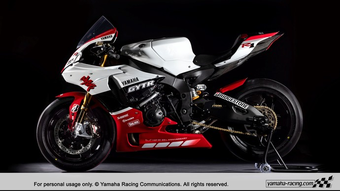 Motor Buas Yamaha