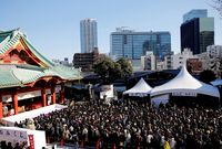 Inflasi Jepang Semakin Jauh dari Target Bank Sentral