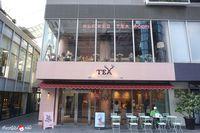 Liburan Ke Jepang, Laudya Chintya Bella Rela Antre di Kafe Hits Asal Los Angeles