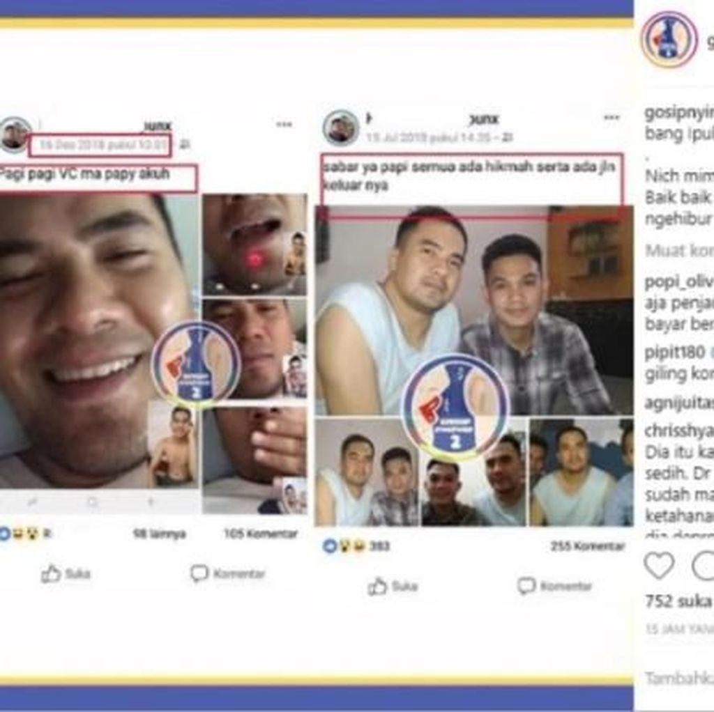 Keluarga Tak Mau Komentar soal Video Call Saipul Jamil di Dalam Rutan