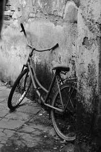 ACROS, foto oleh Erwin Mulyadi.