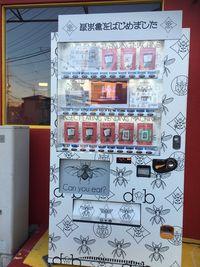 Wouw! Vending Machine Ini Jual Aneka Serangga Kering