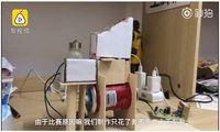 Khusus Buat Orang Malas, Kini Ada Mesin Pengupas Kuaci Otomatis