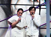 Dewi Gita dan Armand Maulana.