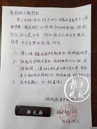 Curi 15 Kg Sosis, Pencuri di China Ini Justru Ditawari Pekerjaan