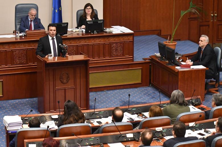 Parlemen Makedonia Setujui Pergantian Nama Negara