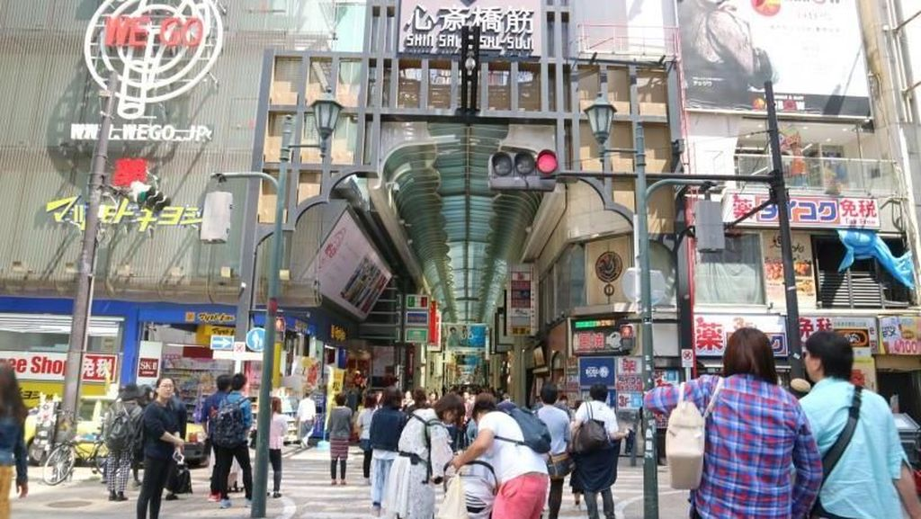 Menjelajah Jepang Menjelang Akhir Musim Semi