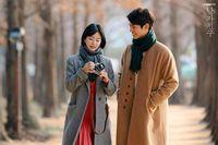 Ini Cincin Couple yang Dipakai Song Hye Kyo & Park Bo Gum di Drama Encouter