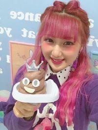 Es Krim Berbentuk 'Poop' Sedang Tren di Tokyo